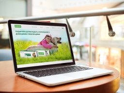 Arterium launches website for animal health product Envire