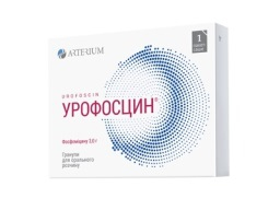 Arterium Corporation's Urofoscin now in pharmacies