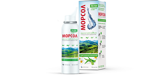 МОРСОЛ ЕКСТРА
