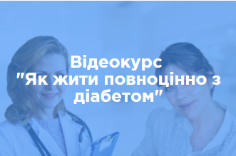 First ukrainian diabetes online school launches video course for patients